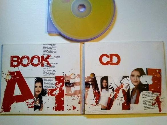 CD с музика:Анелия;Ивана;други