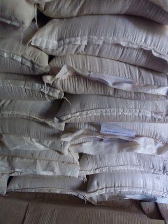 Vand  tărâțe  la sacii de 20kg preț  22 RON