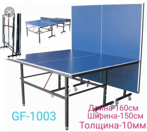 Теннисный стол с сеткой