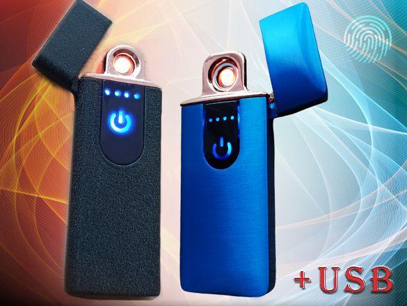 Електронна сензорна USB запалка без шум и пламък