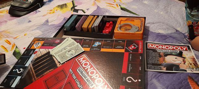 Настольные игры монополия оригинал