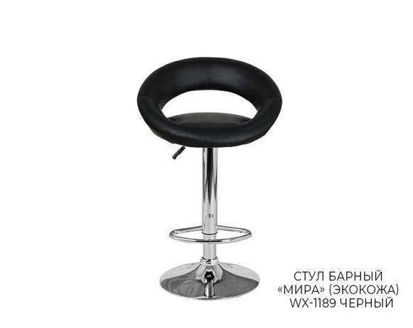 Барные стулья. Механизм газ-лифт