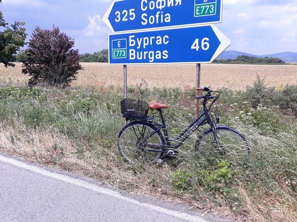 Продавам електрически велосипед CILO LAGO KOMFORT