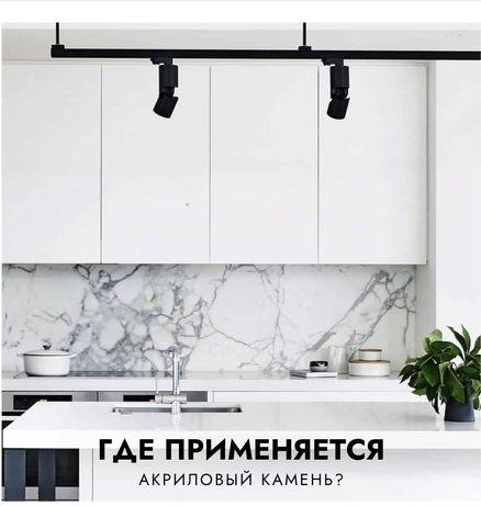 Кухонные столешницы из Искусственного камня !!!