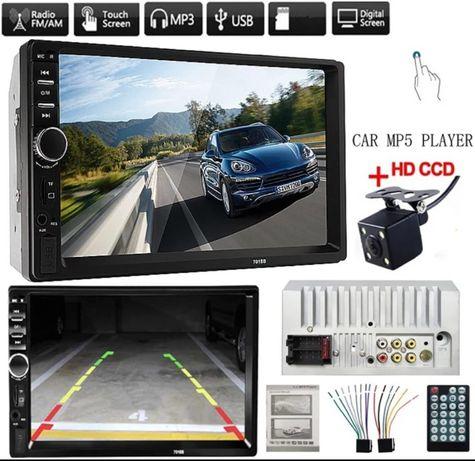 "MP5 Navigatie Player Auto 2DIN cu TouchScreen 7""si Camera Marsarier HD"