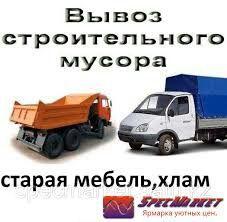 Вывоз мусора 6000 подвал гаражи территории уборка имд