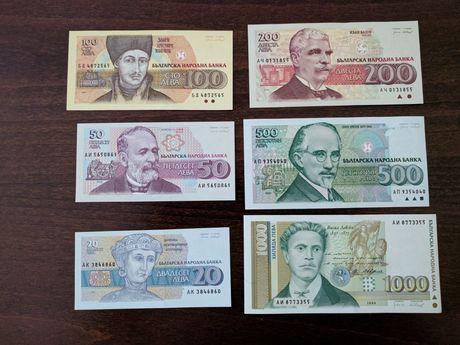ЗА КОЛЕКЦИОНЕРИ! Български банкноти от 1991 до 1994г!!!