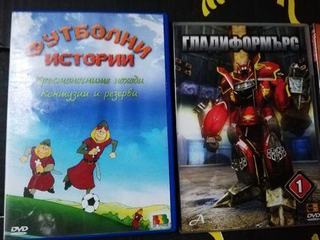 LOT от 120 - DVD диска с обща цена 75 лева