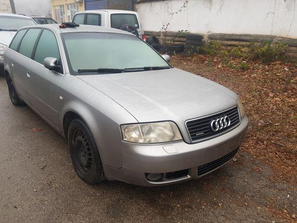 Ауди А6 2.5ТДИ на части/Audi A6