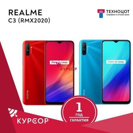 КУРСОР Realme C3 (2020) ,32/64 GB ,5000 mAh,Назарбаева 161/Муканова 53