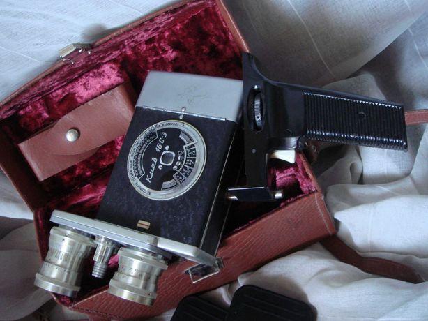 Камера старинная Киев 16 С -3 в Кожа чемодане Как Новая 1960-х годов