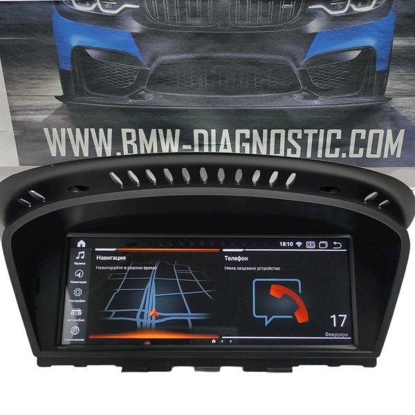Навигация Android 10 4GB BMW E60 E61 E63 E90 E92 БМВ Е60 Е61 Е63 Е90 гр. Пазарджик - image 1