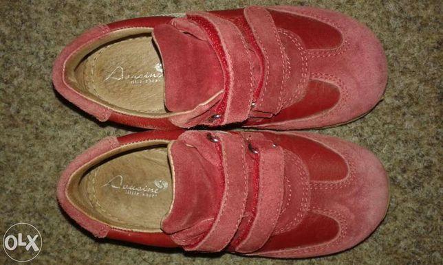 Pantofi piele nr.27