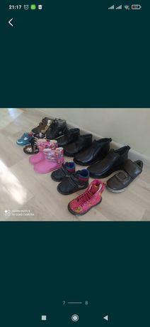 Обувь. Ликвидация остатков