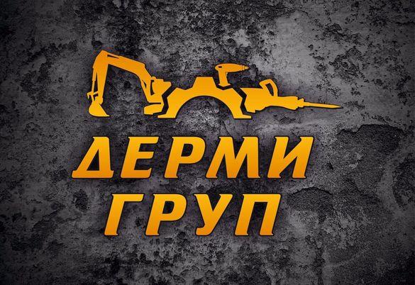 мини багер/ Багер //Рязане бетон-асфалт