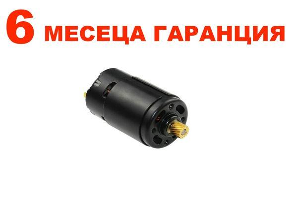 Електромотор за ръчна спирачка на BMW X5 E70 и X6 E71 / Mercedes W221