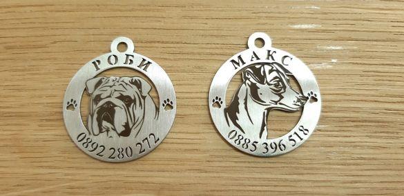 кучешки медальони