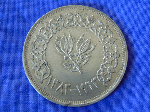 Monede argint Egipt (cr2)