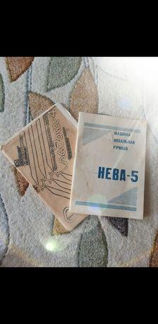 Вязальная машина производства СССР