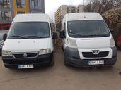 Товарен Бус Под Наем /60 лв - 24 ч./ Rent A Bus Sofia/ Хамалски услуги
