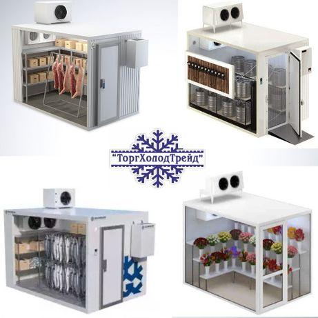Холодильная, пивная камера, сплит-система, моноблок, агрегат, компрес