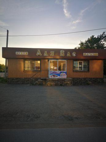 Продам бизнес в центре