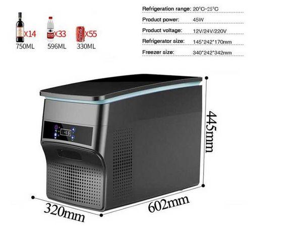 Frigider CONGELATOR -20°C  auto camping compresor 12V / 24V 220V