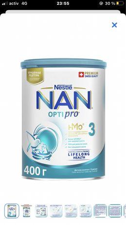 Nan opti pro 1,3 гиполергенный