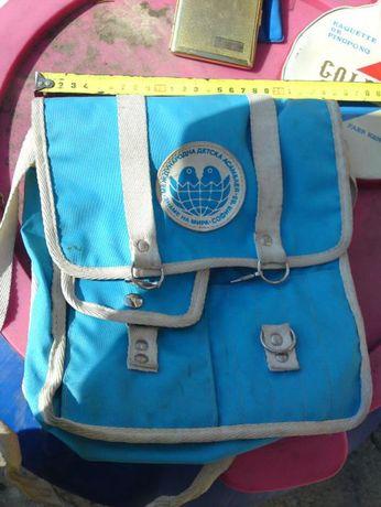 Продавам стара детска чантичка Асамблея на Мира