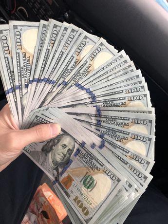 Деньги в кредит, Помощь в оформлений