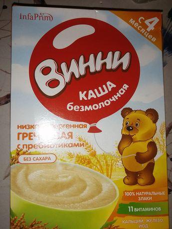 """Каша гречневая"""" винни"""""""