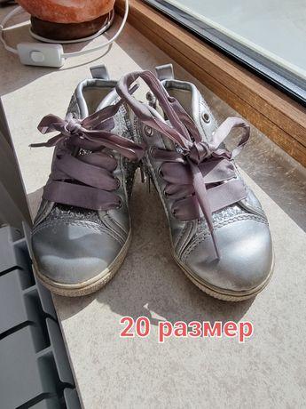 Обувь по 1000 тнг