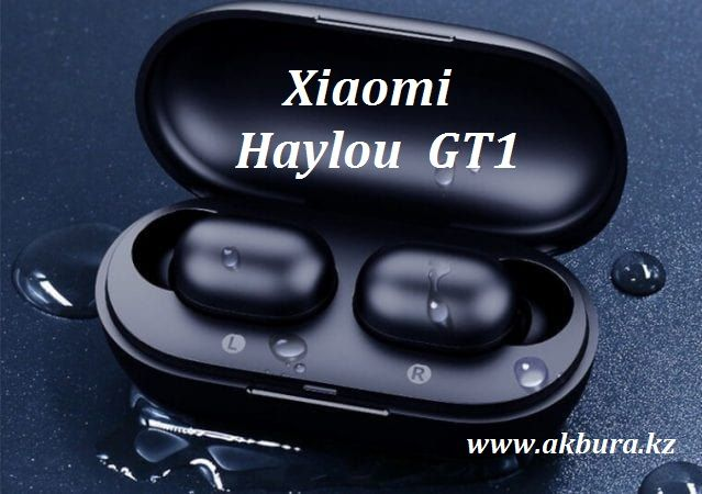 100% Оригинал Haylou GT1; Redmi Airdots 2, Air2 SE, QCY T5. Доставка
