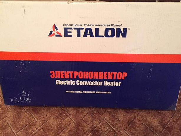 Электрообогреватель