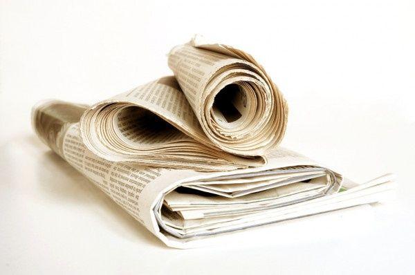 Размещение рекламного контента в областной газете (2000 экз)