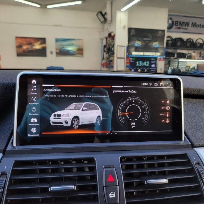Навигация Android 10 4GB BMW X5 X6 E70 E71 БМВ Е70 Е71 Андроид CCC CIC
