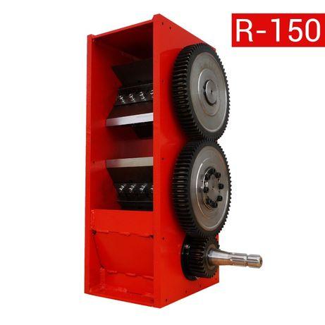 Sistem de taiere pentru tocator crengi / Modul tocator crengi M150