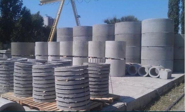 Предлагаем качественные бетонные кольца любых размеров на Ваш выбор.