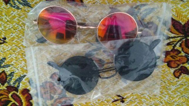 Ochelari de soare rotunzi