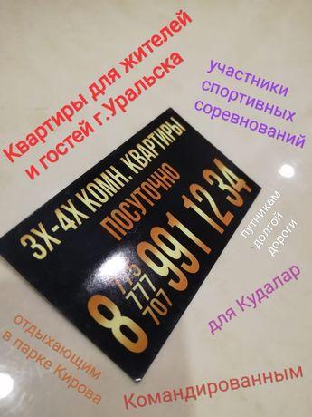 3х 4 х комнатные квартиры от АБСОЛЮТ