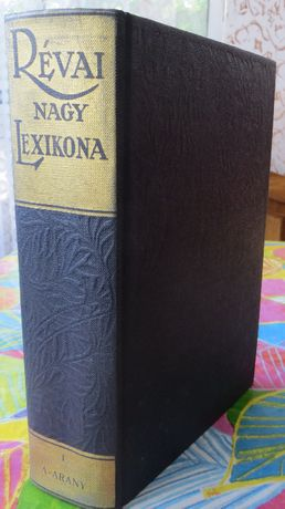 Oferta ! Colectie de carti Revai Lexikon in limba maghiara