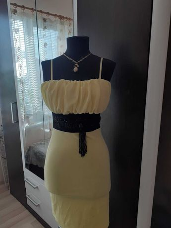 Официална жълта рокля