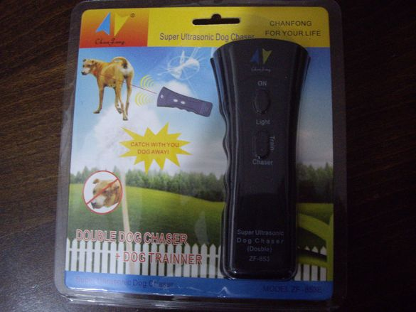 Уред за прогонване на куче.