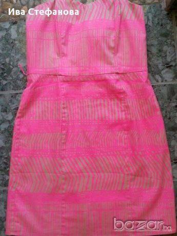 Неонова розов рокля къса цикламена H&M
