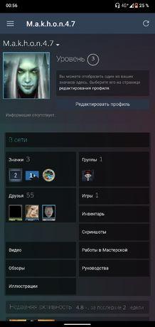 Steam аккаунт Cs go