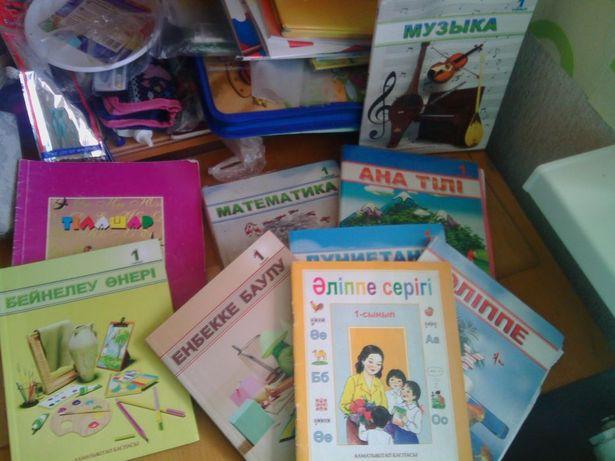 Продаю книги для 1классники.