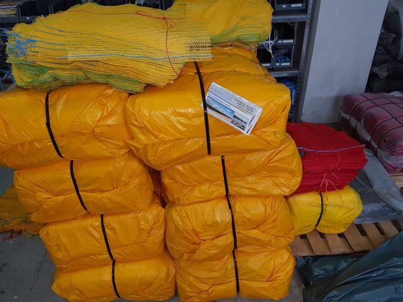 Плетени гаци - Чували за 20 кг. Картофи. 43см. / 63 см.