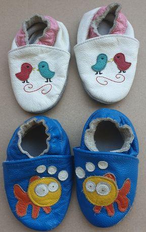 Pantofi de interior, piele naturala pentru copii mici