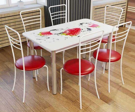 Стол стулья со склада для кухни в РАССРОЧКУ