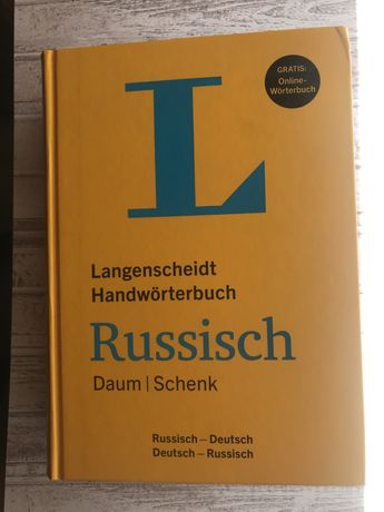 словарь немецкого языка langenscheidt Германия 1500 страниц новый